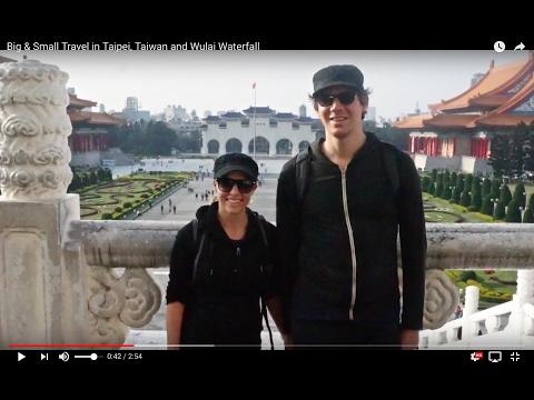 Big & Small Travel in Taipei, Taiwan and Wulai Waterfall