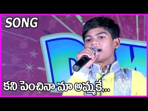 Kani Penchina Ma Ammake Song Singer Master Bharath Live Performance | Manam Movie Song