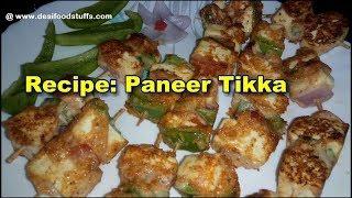 Paneer Tikka Recipe   How to make Paneer Tikka on Tawa   Kids Special Dry Paneer Tikka Recipe  