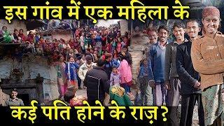 भारत में कहां आज भी बहुपति विवाह की परंपरा कायम है INDIA NEWS VIRAL