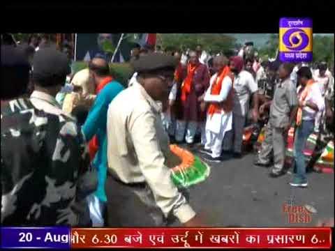 भाजपा अध्यक्ष श्री अमित शाह ने कलियासोत तट पर किया वृक्षारोपण