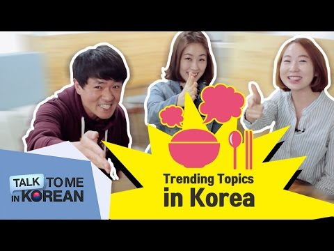 Fine Dust & Racism in Korea - Trending (ep 2)