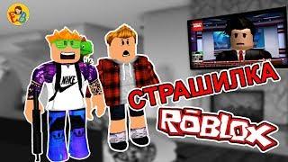 Страшная история РОБЛОКС | Roblox  | Поззи и EnniBenny