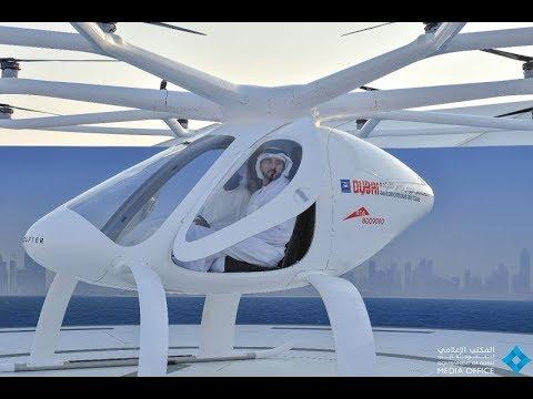 دبي تطلق رسميا التاكسي الجوي في سمائها