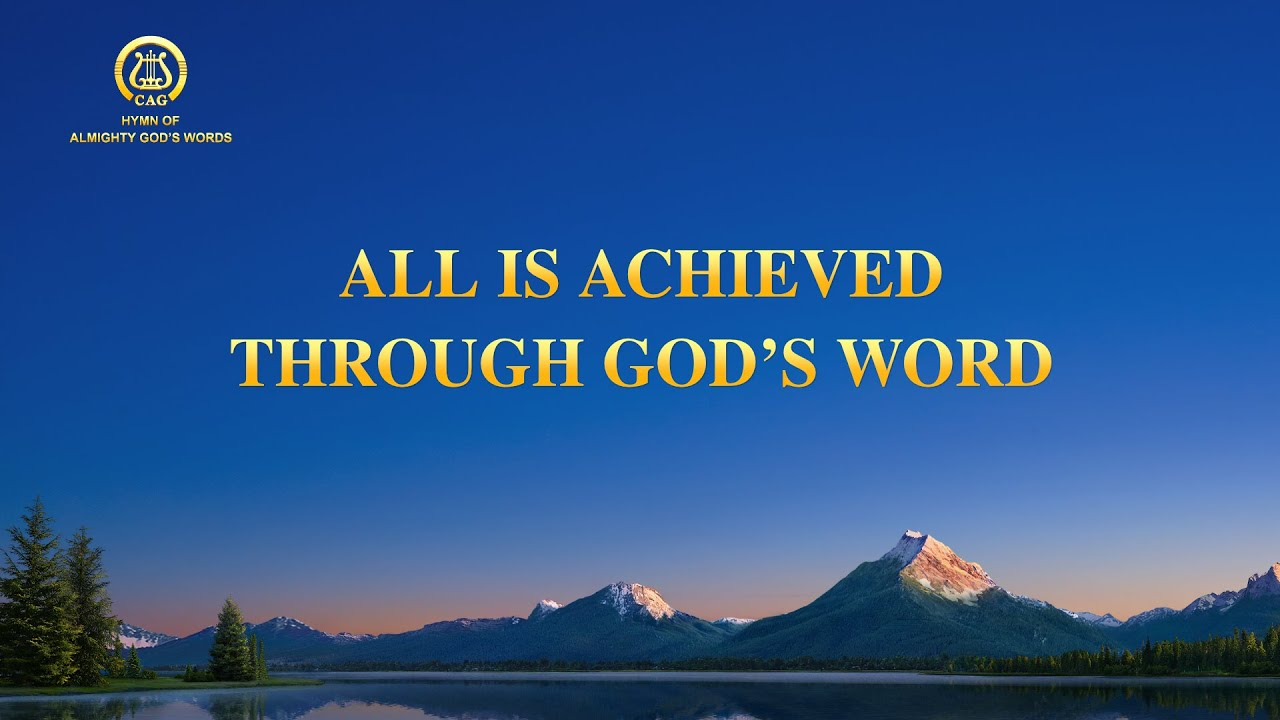"""2021 English Christian Song   """"All Is Achieved Through God's Word"""""""