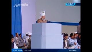 Urdu Friday Sermon 28th July 2006 at Jalsa Salana UK 2006