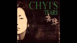 Chyi Yu - Tears  (Donde Voy)