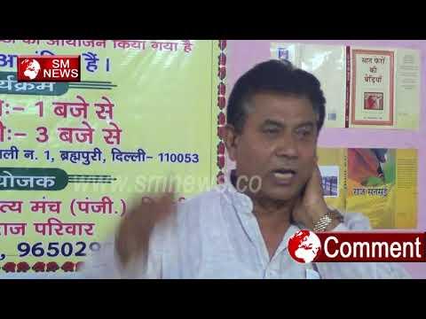 आँखों पर बेहतरीन शायरी   Shayari On Eyes  Aankhen Shayari Shayari In Hindi