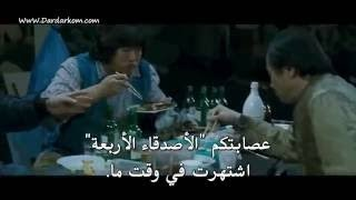 Best seller horror movie فيلم رعب كوري مترجم عربي