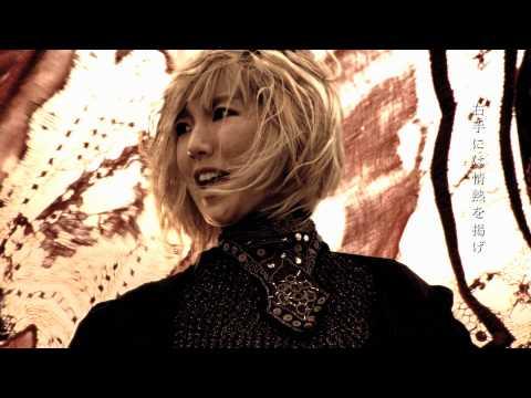 黒木渚「革命」MV(short ver.)