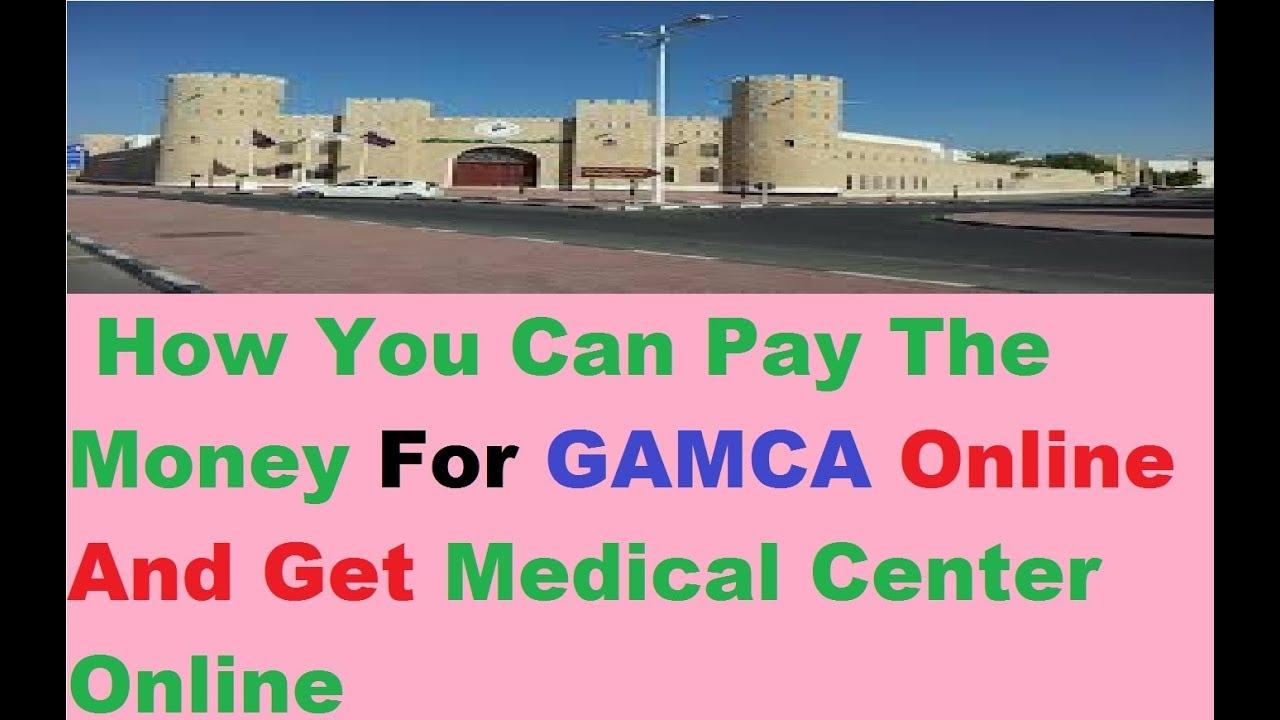 GCC Medical Online (How To Book Online) - смотреть онлайн на