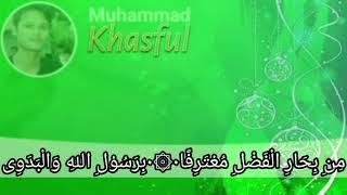 Birosulillah Cover M. Khasful