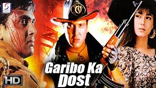 Dost Garibon Ka Govinda Super Hit Action Movie HD
