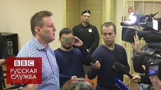 Навальный пообещал идти в президенты при любом решении суда