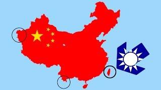 Спорные территории Китая