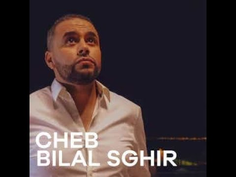 Chanson Exclusive De #Bilal_Sghir - Nti Galb (AVM EDITION) 2016