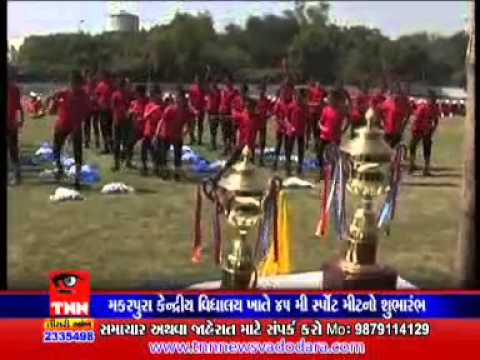 kvs national sports meet 2013 chandigarh map