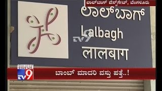 Anonymous Caller Alerts Cop of Suspicious Object at Metro Station near Lalbagh