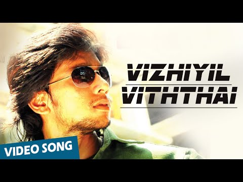 Vizhiyil Viththai Official Video Song | Sundaattam | Irfan | Arunthathi