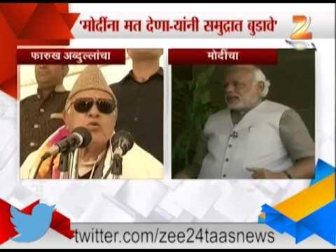 Zee24Taas: Narendra Modi On Farooq Abdullah