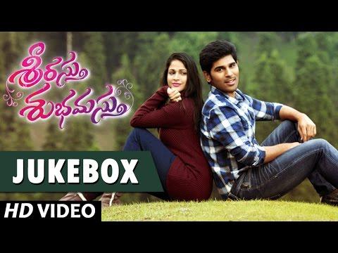 Srirastu Subhamastu Video Jukebox | Allu Sirish, Lavanya Tripathi | SS Thaman