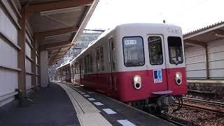 2020/8/18 琴電700形[724号] 今橋駅発車