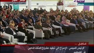 بالفيديو.. السيسي لـ«أهل النوبة»: لو هنقطع من جسمنا عشانكم مفيش مشكلة خالص