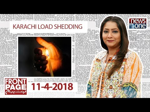 Front Page - 11-April-2018 - News One