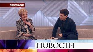 Бывшая теща Армена Джигарханяна - в гостях у Дмитрия Борисова в студии «Пусть говорят».