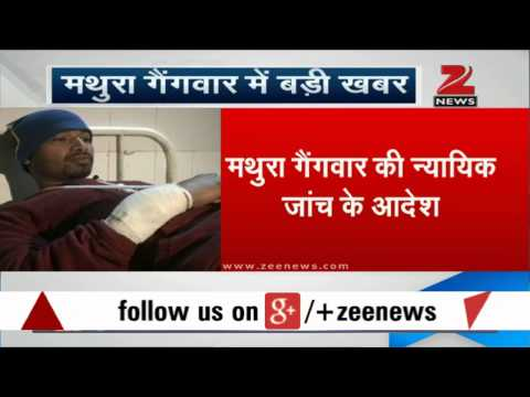 Shoot-out in Mathura district jail, one killed