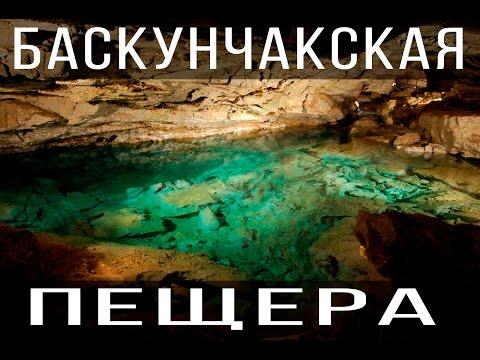 Галотерапия в соляных пещерах Гало Плюс