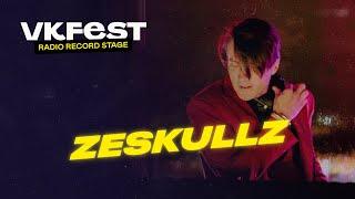 VK Fest Online | Radio Record Stage — ZESKULLZ