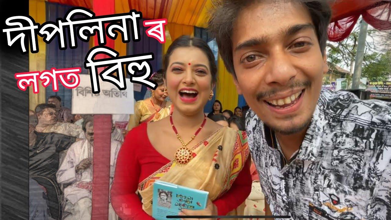 Bihu special vlog.. with Deeplina