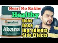 Himalaya Abana Tablet Uses, Benefits,Side Effects | Heart & Blood Pressure