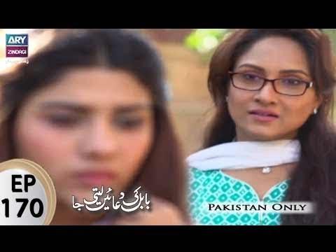 Babul Ki Duayen Leti Ja - Ep 170 - ARY Zindagi Drama