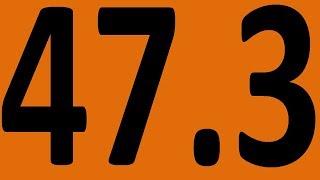 КОНТРОЛЬНАЯ 35 АНГЛИЙСКИЙ ЯЗЫК ДО АВТОМАТИЗМА УРОК 47 3 УРОКИ АНГЛИЙСКОГО ЯЗЫКА