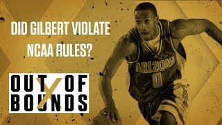 Did Gilbert Arenas Violate NCAA Rules? | Out of Bounds