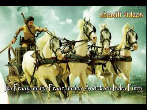 Dheera Dheera Song REMIX - Magadheera [2009] - with sing along lyrics