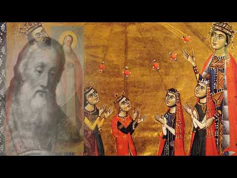 Священномученик Григорий Армянский