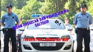 Skill Arena - Obican Dan Policajca na Salteru! [Teroristicki Napad na Mup] #1