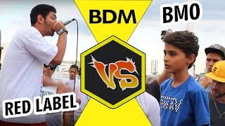 BMO Vs Red Label - Eliminatória Nacional 2016 | Batalha de RAP do Museu thumbnail