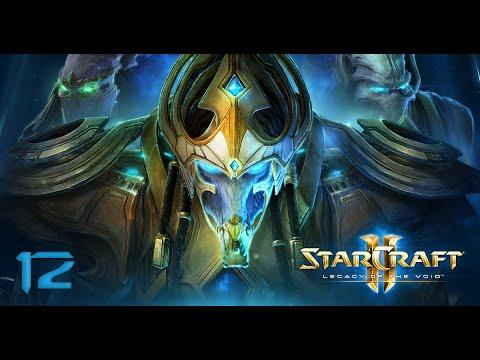 видео: starcraft ii legacy of the void. Часть 12 - Киброс Освобождённый Эксперт
