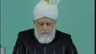 (Bengali) Friday Sermon 2nd December 2011 Ahmadiyyat - The unification of Muslims
