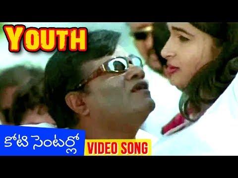 Koti Centarlo Video Song | Youth (2001) Telugu Movie | Chiyaan Vikram | Sri Harsha | Lahari