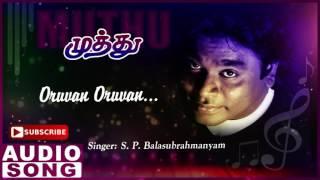 Oruvan full song from muthu tamil movie on music master, ft. rajinikanth and meena. composed by ar rahman. also stars raghuvaran, sa...