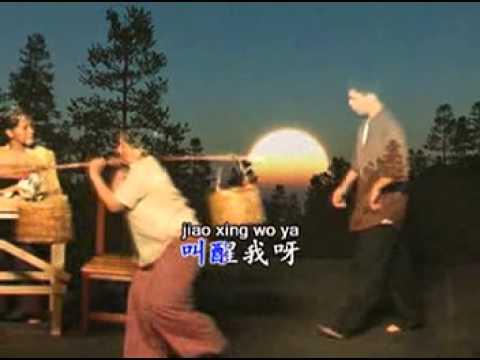 源巧玲 - 媳婦受折磨 (karaoke)