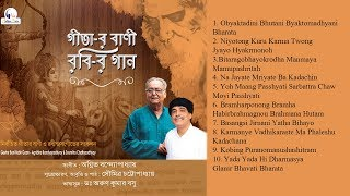 Gitar Bani Robir Gaan || Agnibha Bandyopadhyay || Soumitra Chattopadhyay || Golden Voice