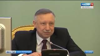 Смотреть видео Вести Санкт Петербург  Выпуск от 20 04 2019 онлайн