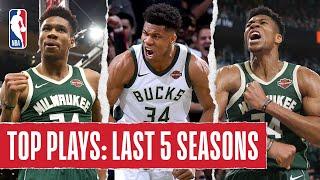 Giannis' TOP PLAYS | Last 5 Seasons