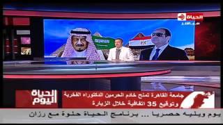 الأحد.. جامعة القاهرة تمنح خادم الحرمين الدكتوراة الفخرية تقديرًا لاسهاماته